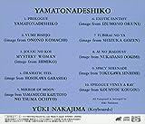 Gensou Kumikyoku Yamato Nadeshiko