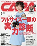 CAPA(キャパ) 2018年 05 月号 [雑誌]