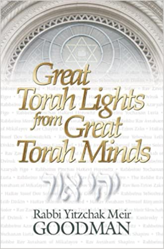 Great Torah Lights from Great Torah Minds (English and Hebrew