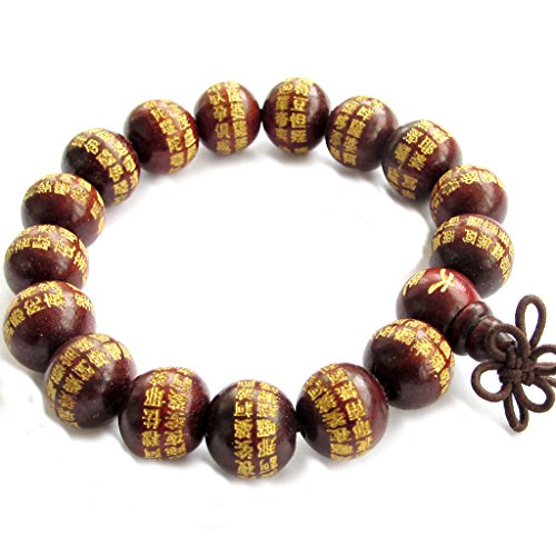 OVALBUY 12mm Buddhist Word Wood Beads Carved Great Compassion Mantra Prayer Mala
