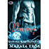 Vampire (Alpha Claim 1): New Adult Paranormal Romance