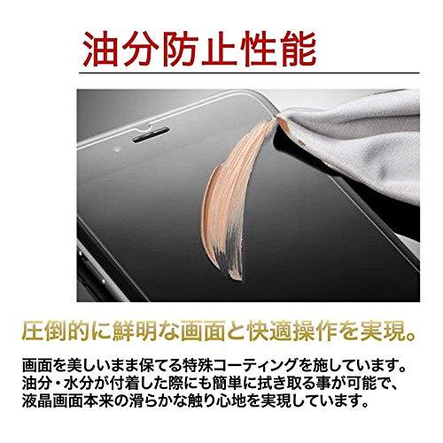 【1枚セット】Sony Xperia XZ2 ガラス保護フィルム 強化ガラスフィルム 液晶保護フィルム 電気メッキ版 ガラスカバー 日本旭硝子素材採用 厚さ0.26mm 高透過率 耐指紋 撥油性 2.5D ラウンドエッジ加工 業界最高硬度9H/高透過率 Xperia XZ2 液晶保護フィルム