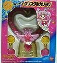 なりきりクリスタルカリヨン 「美少女戦士セーラームーンSuperS」