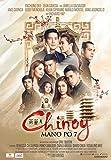 Mano Po 7 Chinoy -Philippines Filipino Tagalog DVD Movie