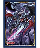 ブシロードスリーブコレクション ミニ Vol.112 カードファイト!! ヴァンガード 『撃退者 ドラグルーラー・ファントム』