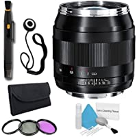 Zeiss 28mm f/2.0 Lens for Canon Digital SLR Cameras + 58mm 3 Piece Filter Kit + Lens Cap Keeper + Deluxe Cleaning Kit + Lens Pen Cleaner DavisMAX Bundle - International Version (No Warranty)