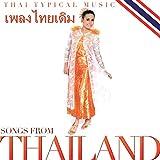 Amanecer Luminoso en Bangkok