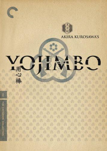 Yojimbo (English Subtitled)
