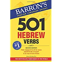 501 Hebrew Verbs (Barron's Foreign Language Guides)