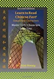 Learn to Read Chinese Fast! Simplified Characters: Master 2,197 Characters in No Time (An EZChinesey Guide)