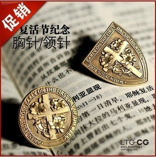 Amazon hong kong christian jewelry gifts easter gifts cross hong kong christian jewelry gifts easter gifts cross brooch collar pin badge special negle Images