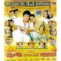 Anna Thangi/Gandana Mane/Lavakusha (3-in-1 Movie Collection)