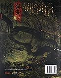 Phenomena: Art of Asura