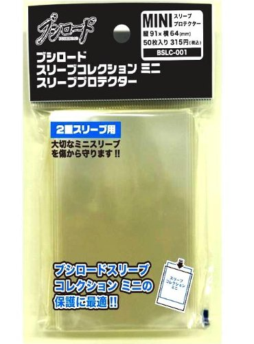 Bushiroad Sleeve Collection Mini Sleeve Protector for Weiss Schwarz, Vanguard from Bushiroad