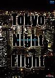 Tokyo Night Flight~??????????????????~ [DVD]