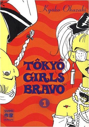 Tôkyô Girls Bravo, Tome 1 : ebook