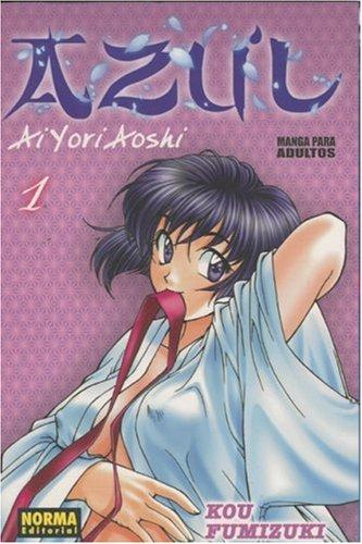 Azul  1: Ai Yori Aoshi (Spanish Edition) by Public Square Books