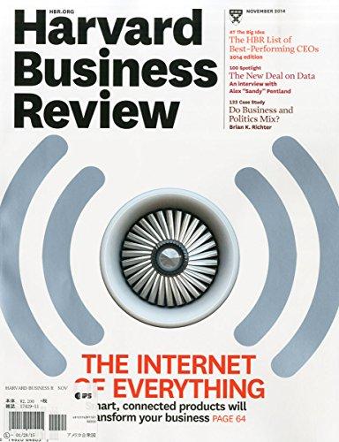 Harvard Business Review 2014年 11月号 [雑誌]