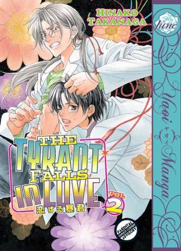The Tyrant Falls In Love Volume 2 (Yaoi) by Digital Manga Publishing