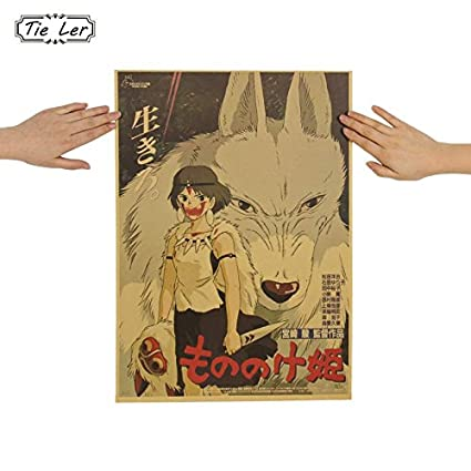Amazon.com: Comic princesa Mononoke Póster de nostalgia ...
