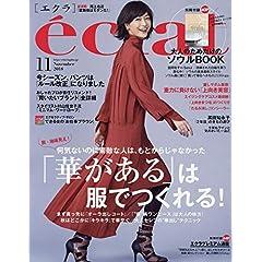 eclat 表紙画像