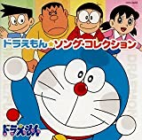 Doraemon Song Collection by Imports (2007-08-22)