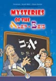 Mysteries of the Aleph Beis, Aryeh Mahr, 1598262114