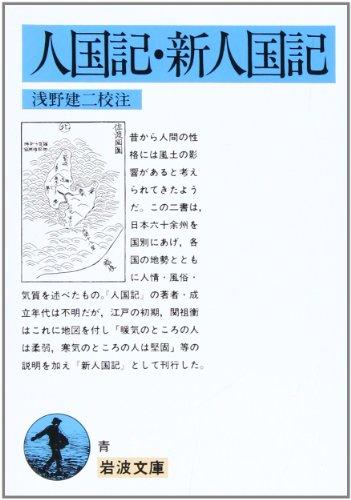 Category:武田鉄矢 (page 1) - J...
