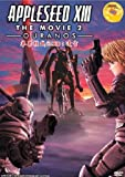 Appleseed XIII The Movie 2 : Ouranos DVD