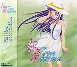 Kana Imouto Special Sound Album