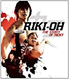 Riki-Oh The Story or Ricky Blu Ray