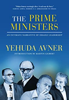 The Prime Ministers by [Avner, Yehuda]