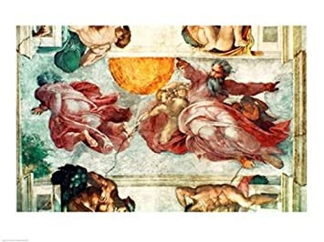 Amazon Com Sistine Chapel Ceiling Creation Of The Sun And