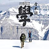 Soundtrack - Gaku Sound Track [Japan CD] DFCL-1836 by Soundtrack