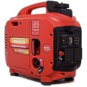 HJSmart GI1000W, 1000 Watts, Gas powered Portable Inverter Generator, 2 Year Warranty