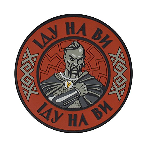 Sviatoslav I Of Kiev Morale Patches Pvc Military   Tactical Army Patch Velcro  Red
