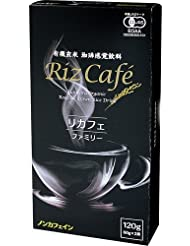 Organic Brown Rice Coffee Sensation Beverage Rikafe Family 120g 60gX2 Bags