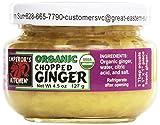 Kyпить Emperor's Kitchen Condiments, Chopped Ginger , 4.5 oz на Amazon.com