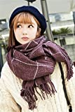 Generic Ms. Pei Jin thick cashmere scarves in autumn and winter the wind new retro plaid long paragraph shawl School