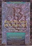RVR 1960/KJV Bilingual Bible, , 1558190341