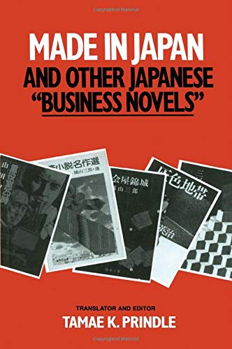 Made in Japan and Other Japanese Business Novels