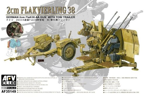 (AFV Club Models 1/35 German 2cm FlaK38 With Tow Trailer)