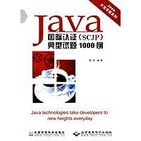 Java国际认证典型试题1000例