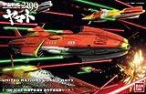 Bandai Hobby UNCN Combined Space Fleet Set 1 Model Kit (1/1000 Scale)