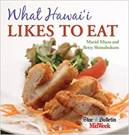 Click to Order What Hawaii Likes to Eat