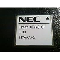 NEC SL1100 1100112 SL1100 CF 2 Ports/15 Hours Voice Mail (NEC-1100112)