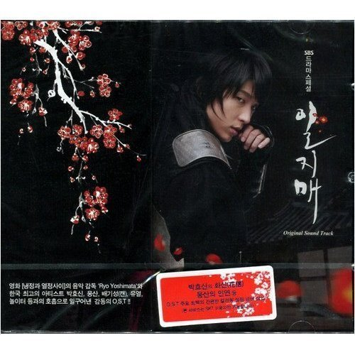 ILJIMAE - Original Soundtrack LE