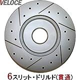 6スリット・ドリルドローター[リア] AUDI S8 5.2 V10 QUATTRO【型式:4EBSMF 年式:06/7~】