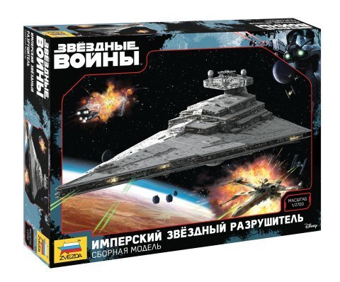 Zvezda Star Wars Imperial Star Destroyer Model 9057 + Backlight kit in Box