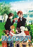 Animation - Little Busters! Refrain 6 (2DVDS) [Japan LTD DVD] 10004-51415